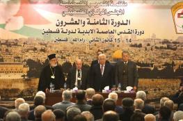 خطاب هام للرئيس غدا في اجتماع المجلس المركزي