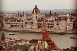 وزارة التربية تعلن عن توفر منح دراسية في هنغاريا وبروناي