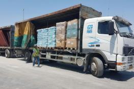 اسرائيل تستورد كميات ملابس ضخمة مصنعة في غزة