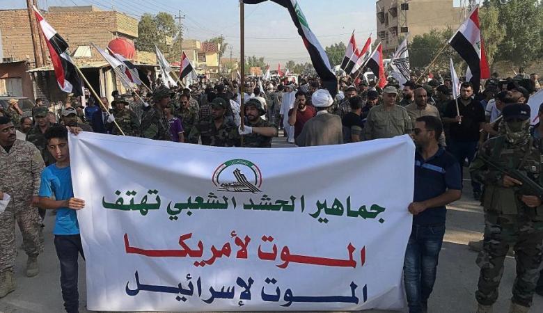 واشنطن تدرس قطع ربع مليار دولار عن العراق