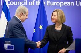 توتر بين اسرائيل والاتحاد الاوروبي ...الغاء زيارة موغريني الى تل أبيب