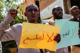 انطلاق فعاليات مناهضة للتطبيع في السودان
