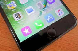 آبل تطرح iOS 11 اليوم.. وهذه أبرز ميّزاته