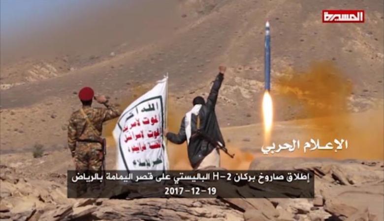 الحوثيون: هجماتنا قد تستهدف دولا أخرى