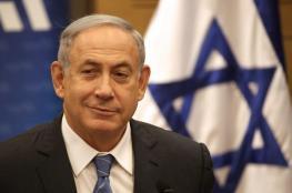 نتنياهو : اسرائيل هي التي تحمي أوروبا