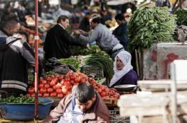 انخفاض الناتج المحلي في فلسطين خلال الربع الأول من 2020