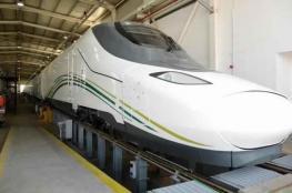 بسرعة فائقة.. قطار الحرمين يصل مكة للمرة الأولى
