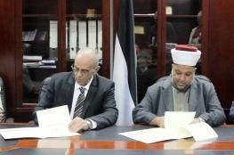 وزير الاوقاف يوقع اتفاقية لنقل حجاج قطاع غزة الى السعودية
