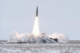 روسيا تصعد و ترد على التجارب الصاروخية الامريكية