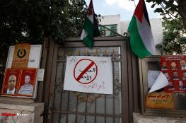 نشطاء يغلقون مقر الصليب الأحمر في البيرة احتجاجا على أوضاع الأسرى