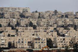 اسرائيل تصادق على بناء 1000 وحدة استيطانية جديدة في القدس
