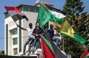 احتفالات بغزة بعد توقيع على  اتفاق انهاء الانقسام
