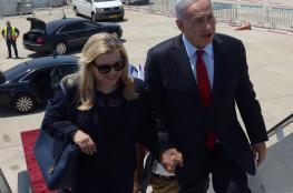نتنياهو : الاتفاق التركي الاسرائيلي لن يرفع الحصار عن قطاع غزة