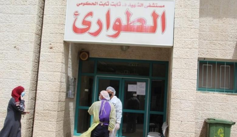 طولكرم : اعادة فتح مستشفى ثابت ثابت خلال أيام