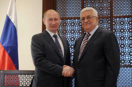 الرئيس عباس يؤكد لنظيره الروسي التمسك بالسلام العادل والدائم