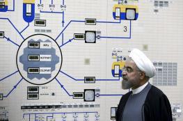 ايران توقف بعض التزاماتها بشأن الاتفاق النووي وواشنطن تتأهب