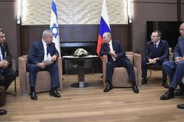 نتنياهو من روسيا : ايران تشكل خطراً وتهديداً على اسرائيل