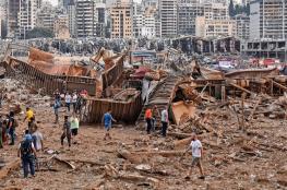 لبنان : ارتفاع اعداد ضحايا تفجير بيروت