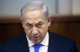 الخارجية : تصريحات نتنياهو بشأن القدس اصرار على التمرد
