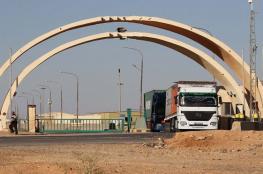 اتفاق أردني عراقي لفتح منفذ طريبيل الحدودي  بين البلدين