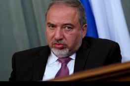 ليبرمان لوزير اسرائيلي : لقد كنت صارما مع غزة فقتلت 7 فلسطينيين