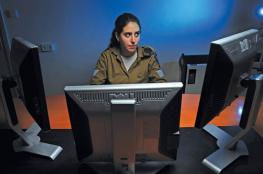 الجيش الاسرائيلي سيعرف كل محادثاتك على وسائل التواصل الاجتماعي قريبا