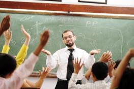 لأول مرة في فلسطين ..جائزة للمعلم