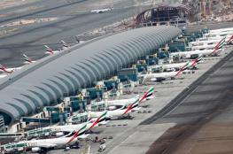 الامارات تمنع نائبة اردنية من الدخول الى اراضيها