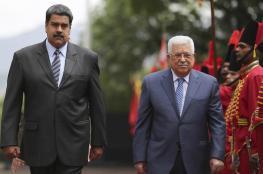 فنزويلا : سنواصل دعم فلسطين شعباً وقيادة