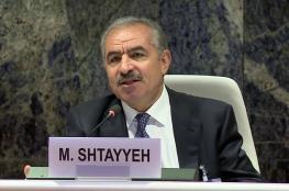 فلسطين تترأس المؤتمر الاقتصادي والاجتماعي لمجموعة الـ 77 +الصين