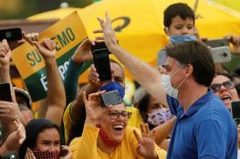 الرئيس البرازيلي: العزل الصحي في زمن كورونا للضعفاء