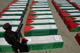 """اسرائيل قتلت """" 42 """" الف فلسطيني منذ العام 1967"""