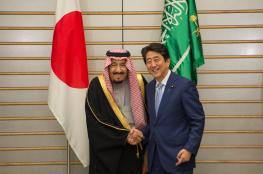 رئيس الوزراء الياباني يبدأ جولة خليجية