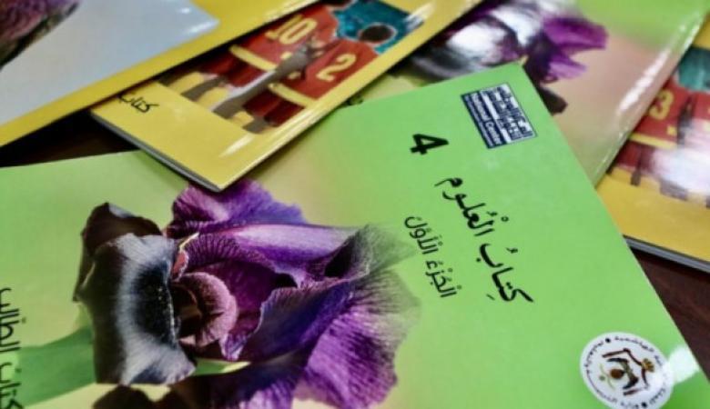 """""""عبارات جنسية"""" بكتاب مدرسي لطلاب الابتدائية تثير الجدل بالأردن"""