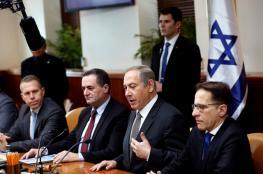 في ذكرى احتلالها ...حكومة نتنياهو ستعقد اجتماع لها في الضفة الغربية