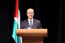 الحمد الله : القدس عاصمة أبدية لفلسطين