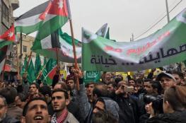مسيرات التضامن مع القدس والرافضة لقرار ترامب تتواصل في الاردن
