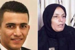 """""""اسرائيل """" تستانف ضد الحكم الصادر بحق والدة الشهيد """"اشرف نعالوة """""""