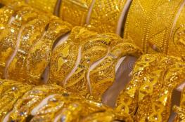 اسعار الذهب تشهد انخفاضاً