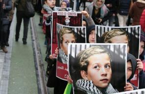 مسيرة صامتة في اسطنبول التركية تضامنا مع الأسيرة عهد التميمي