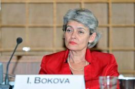اسرائيل : دول عربية هددت مديرة اليونسكو بالقتل بسبب الاقصى