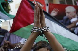 """""""الأونروا"""": سكان غزة عاشوا على مدى 10 سنوات تحت حصار أرضي وجوي شديد القسوة"""