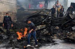 ارتفاع عدد وفيات حريق النصيرات الى 23