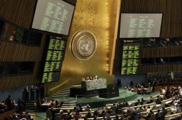 سفيرة كوبا تصفع اسرائيل بموقف غير مسبوق