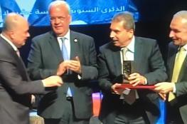 فوز جامعة الاستقلال ومركز رواق للفن الشعبي بجائزة ياسر عرفات للإنجاز