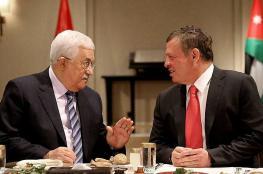 تصريحات اردنية رسمية بشأن فك الارتباط مع الضفة الغربية
