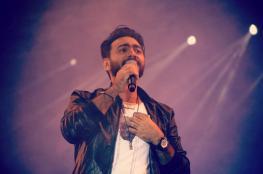تامر حسني يحيي قريباً حفلاً غنائياً في السعودية