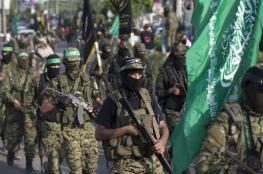 اوروبا تزيل حماس والقسام من قوائم الأرهاب