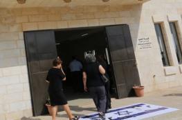 إسرائيل ستدفع تعويضات مالية لذوي الطبيب الأردني