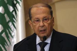 الرئيس اللبناني: نأمل استمرار الدعم الأمريكي للجيش اللبناني